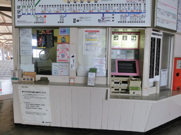 南海電鉄汐見橋駅
